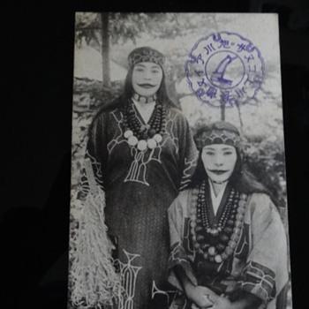 AINU Women Real Photo Postcard. - Postcards