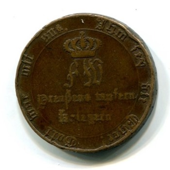 Prussian 1813-1814 Campaign Medal - Military and Wartime