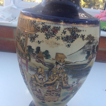 Stunning Japanese/Chinese/Asian Vase - Asian