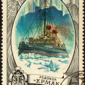 "1976 - Russia ""Icebreakers"" Postage Stamps - Stamps"