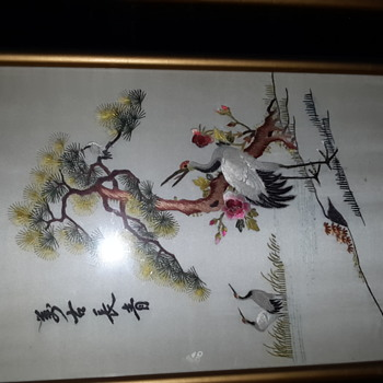 Vintage? Silk Embroidery  - Asian