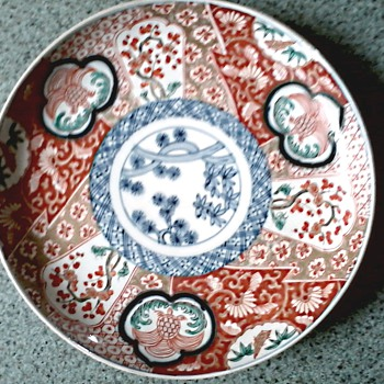 "Two More Japanese Arita Ware ""Imari"" Porcelain Dishes / Circa 1850-1860 - Asian"