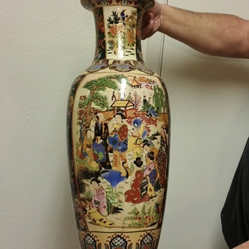 Unknown Mark on Bottom of This Oriental Vase  - Asian