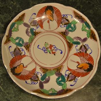 Japanese Imari Plate - Asian