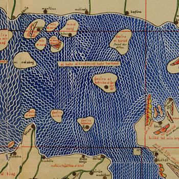 "Idrisi's ""Tabula Rogeriana"" World Map (1154) - Paper"