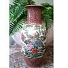 "Japanese ""Shibata"" Polychrome and Gilt 12"" Vase/Peacock and Bamboo Floral Design/Circa 20th Century"