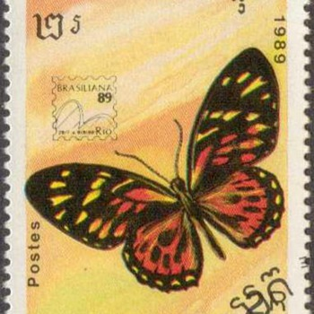 "1989 - Cambodia ""Butterflies"" Postage Stamps (1) - Stamps"