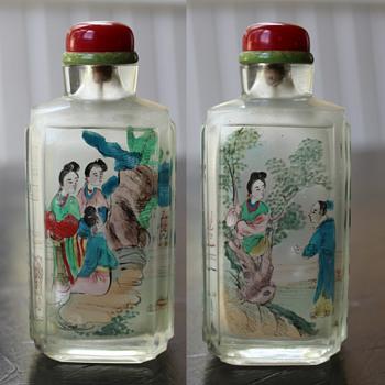Liu Qiao Inside Painted Snuff Bottle - Asian