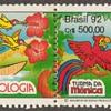 """Brazil - """"Turma da Monica"""" Postage Stamps"""