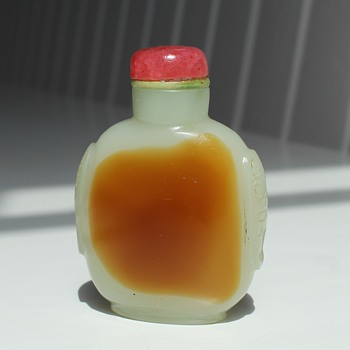 Glass Imitating Jade Snuff Bottle - Asian