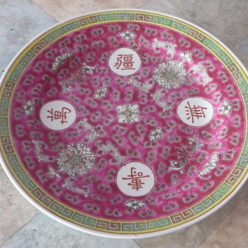 Asian Pottery Set- New Plate Piece! - Asian