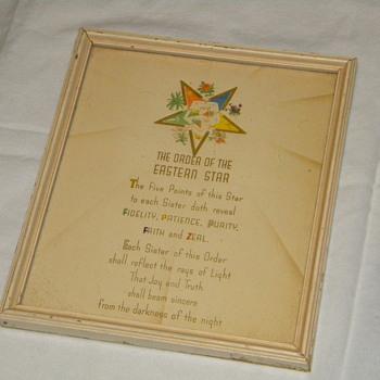 Vintage Order of the Eastern Star Frame