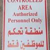 Metal Warning Sign From Kuwait