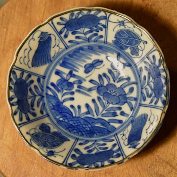 Small Blue and White Bowl - Asian