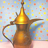 1950's Vintage Brass Tea or Coffee Pot with Lid from Saudi Arabia