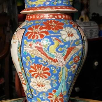 Small Japanese Baluster Vase - Asian
