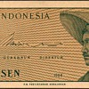 Indonesia - (1) Sen Bank Note