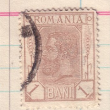 Romania - 1893 Error Stamp - Stamps