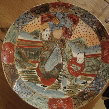 Japanese Satsuma Pottery Plate, Hand Painted. - Pottery