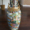 "What is this large oriental ""palace"" vase?"