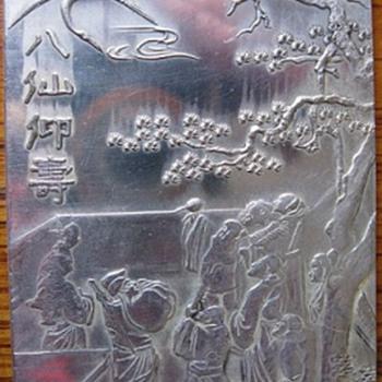 Asian art metal wafer tablet ingot needs deciphering - Asian