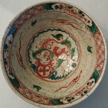 Lovely tea bowl - Asian
