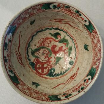Lovely tea bowl