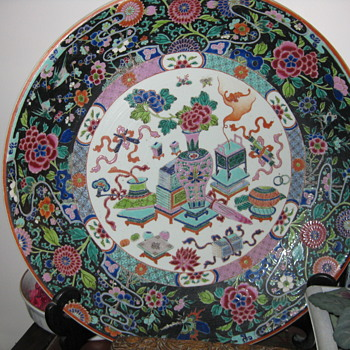 ?Cloissone Chinese Plate - Pottery