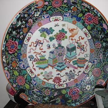 ?Cloissone Chinese Plate