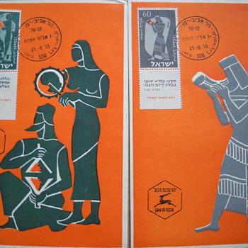 1955 Rosh Hashanah Israel Postcard Set of 4 - Postcards