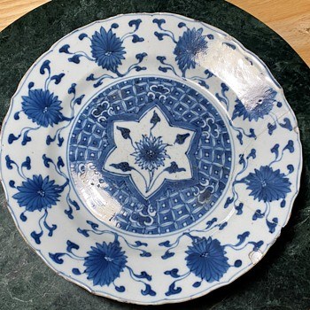 Wanli or possibly Early Kangxi Plate - Asian