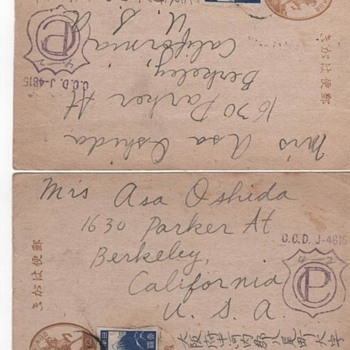 Japanese postcards with a stamp on front  - Stamps