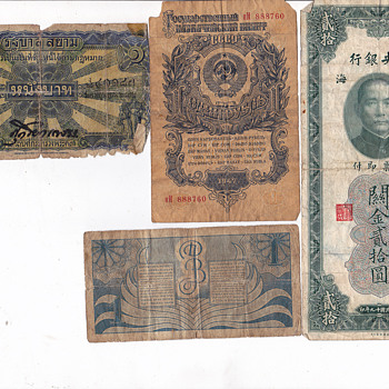 collection of Paper money my dad gave me - World Coins