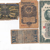 collection of Paper money my dad gave me