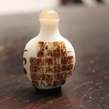 Seal Script Glass Overlay Bottle