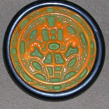 NIce vintage Large carved Bakelite (?) Japanese  ~ Asian Button - Costume Jewelry