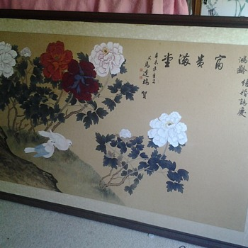 """HUGE ASIAN PAINTING 85""""X45"""" !! CHINESE? JAPANESE? WHAT DOES IT SAY? HELP - Asian"""