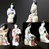 Japanese Band