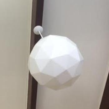 Geo Light. Designer? - Lamps