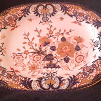 My mystery plate - China and Dinnerware