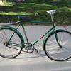 brioni bicycle made in yugoslavia