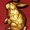Vintage Cast Iron Rabbit Bookend