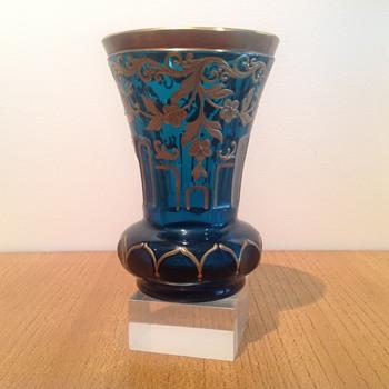 BOHEMIAN FREUNDSCHAFTSBECHER c. 1958. BOR REGION - STEINSCHÖNAU - Art Glass