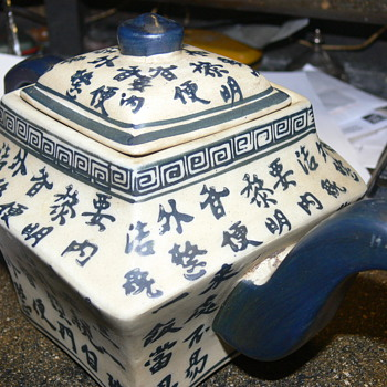 chinese porcelain teapot - Asian