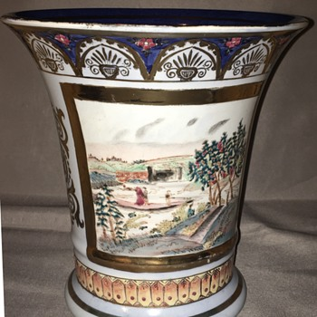 Vintage Chinese large pottery  - Asian