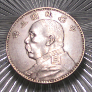 Fat Man Dollar VF+ Unknown year