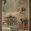 Late 1920's Takahashi Shotei japanese woodblock Yomei gate