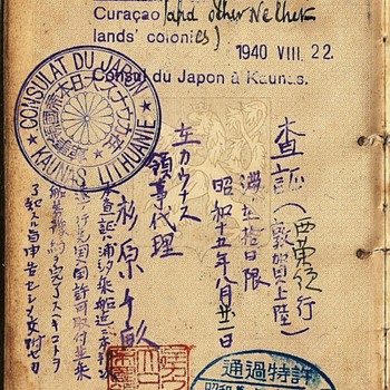 Sugihara issued life-saving visa from 1940