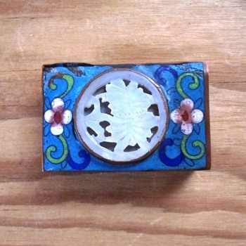 Vintage Oriental Match Box Cover