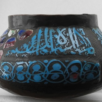 Very old Islamic Enamel on Copper bowl. - Asian
